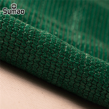 High quality Waterproof brown shade net price from Manufactory