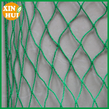 Aquaculture shrimp fishing seine nets sale