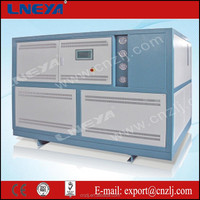 -45~-10 degree Ultra-low temperature infudtrial freezer LJ-20W