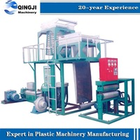 Rotary head double winder PE plastic film blowing machine