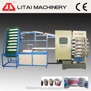 high quality automatic six color cup printing machine