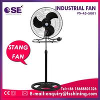 2450PCS/40HQ industrial mist fan pedestal fan with air cooler 500*500*1300mm
