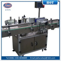 Factory promotional potato mash pet bottle labeling machine