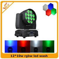 Cheap Mini Quads 12*10w RGBW 4 in 1 Moving Head Wash Stage Led Lights