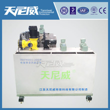 Dry chemical powder dosing system