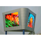 Waterproof design 10mm,12mm,16mm,20mm,25mm,31.25mmoutdoor LED advertising screen