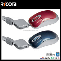mini mouse for child,funny child computer mouse,funny mini mouse for school--MS3010-Shenzhen Ricom