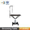 FT-805REC Durable Hydraulic Pet Lift Table Dog Beauty Grooming Table