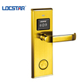 rf card software hotel management system door access lock