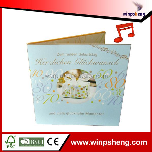 Lcd Wedding Invitation Card Music Wedding Invitation Cards