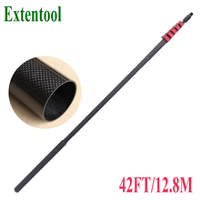 42FT/foot strong carbon fiber telescopic pole for window cleaning tools 12M/meters heavy duty telescopic flexible pole