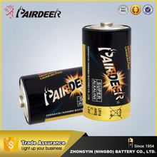 Quality Guaranteed factory supply 1200mah c lr14 am2 1.5v alkaline battery