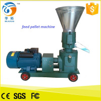 full-automatic cheap price feed pellet machine for selling on china