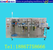 automatic liquid packaging machine stand-up bag packaging machine Special shape bag packaging machine
