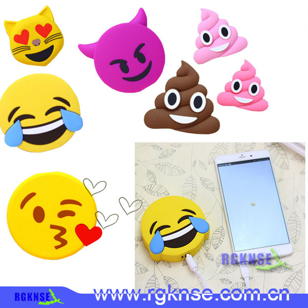 New products 2016 innovative angry emoji 2600mah poop power bank for iphone