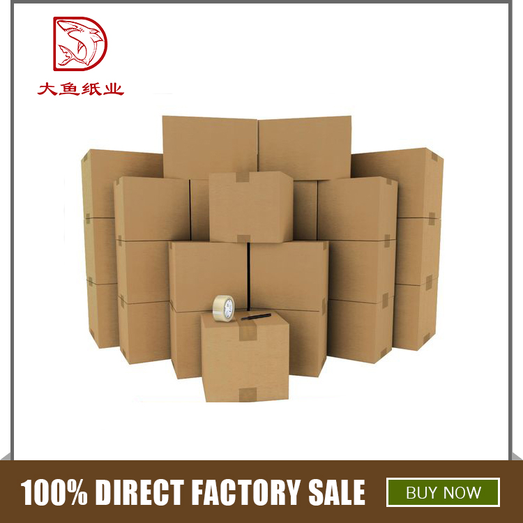 Personalized custom 100% recycled cardboard big corrugated box for packing