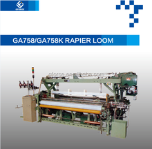 Hot selling rigid rapier weaving machine with low price