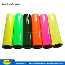 Wholesale jersey PU heat transfer vinyl
