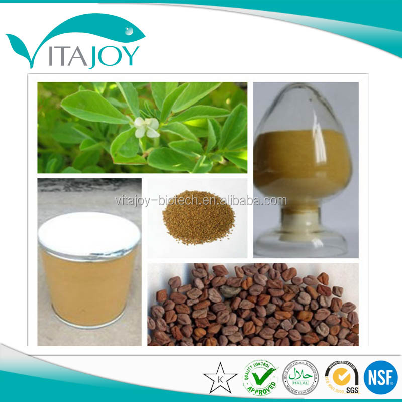 Hot sale Fenugreek Seed Extract 50% Total Saponins in US stock with Fast Delivery