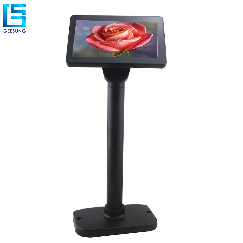 2018 hot sale 7 inch USB pole LCD display/POS customer display