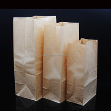 2015 Flat Bottom Fried Chicken Food Grade Paper Packaging Bag With Printing Kraft Paper Bag For Food