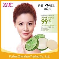 High Quality Korea Aloe Mineral Waterproof Face Makeup Powder,Concealer Pressed Powder Foundation