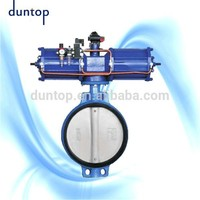 Tomoe solenoid actuated butterfly valve motorized butterfly valve bare shaft butterfly valve