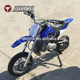 Two strokes update to four strokes 60cc mini dirt bike and motorcycle
