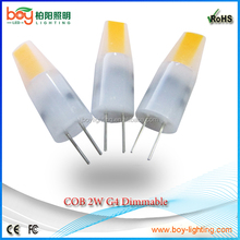 2016 new product manufacture directly cob dc12v g4 2w led