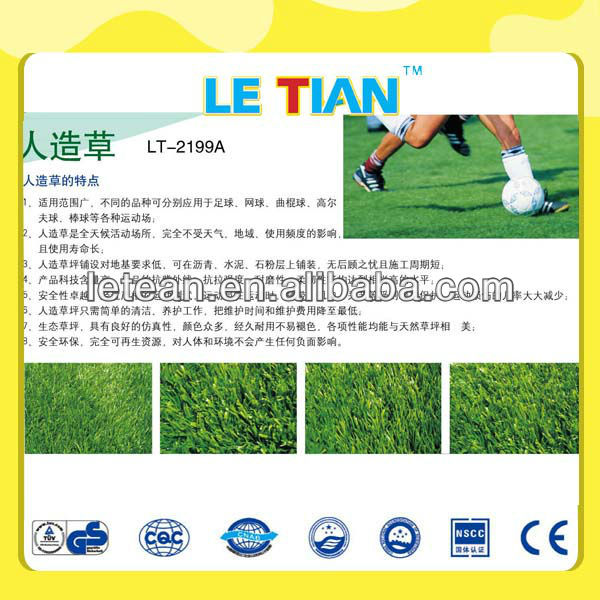 football artificial grass for sale LT-2199A