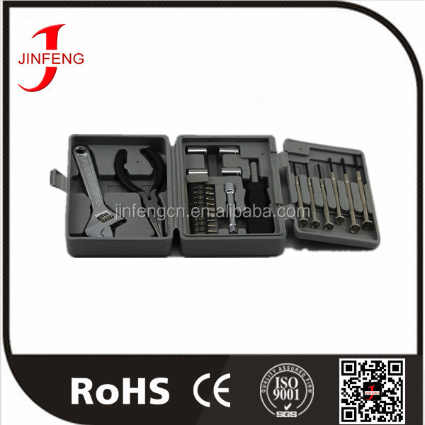 The best sales good material china supplier 25pcs house hold tool set
