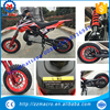 water cooled dirt bike mini gas 50cc pocket bike engine for sale cheap