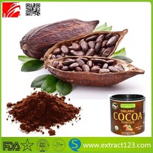 High quality pure theobramine cocoa bean extract powder