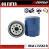 Replacement Auto Engine Part Oil Filter