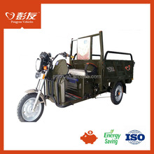 Triciclo de carga motor, electrico pick up, electric cargo vehicle