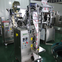Vertical Sugar Stick Automatic Packing Machine