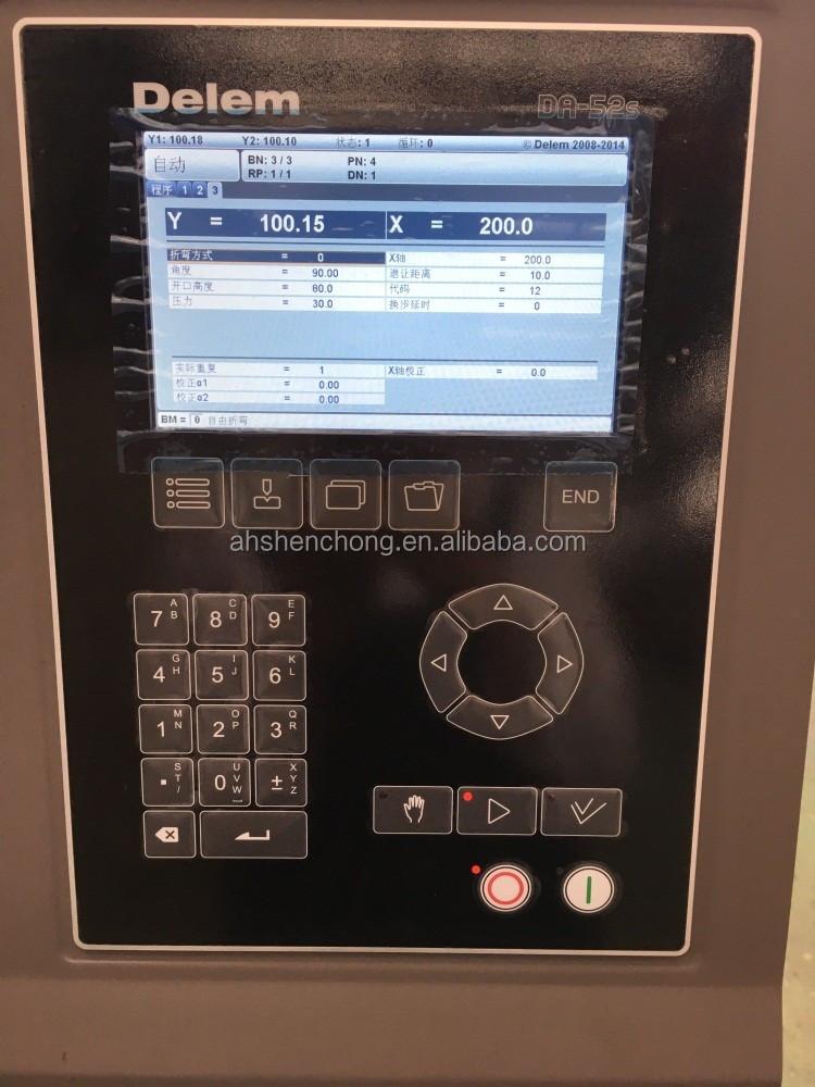 hydraulic delem cnc acl yangli yawei ysd jfy lvd bending machine rh alibaba com Service Station Repair Manuals