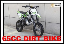 2014 High quality/CE/NEW mini dirt bike MC-642