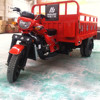 agricultural cargo tricycle/Three Wheel Motorcycle Farming tricycles 3 wheel trike