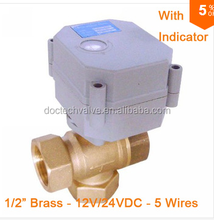 "Hot sale 1/2"" DC12V BRASS 3 way T port Motorized ball valve, electric motor valve 5 wires(CR501), DN25 electric ball valve"