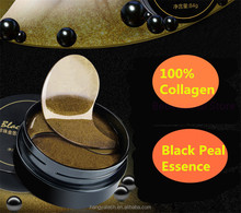 2017 hot selling Lady applied to black rim of the collagen eye mask paste moisturizing anti-wrinkle black pearl gold eye mask