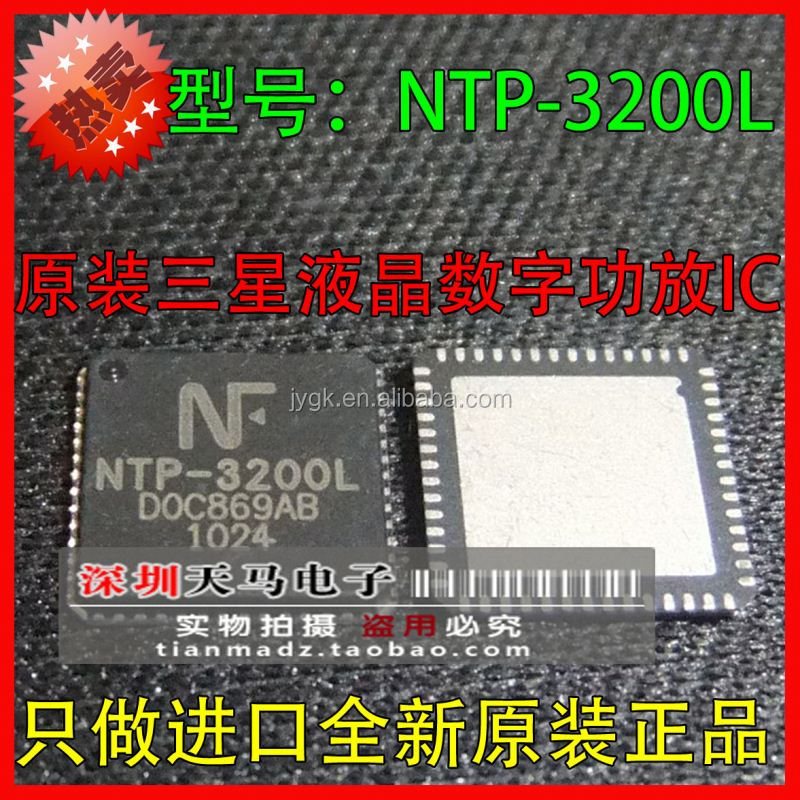 The NTP - 3200 l original LCD digital power amplifier IC--TMDZ2--TMDZ2