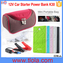 12V Car Jump Starter Pack with Gift Bag