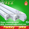 /product-detail/t5-pink-led-tube-t5-led-tube-school-light-schoole-948959988.html