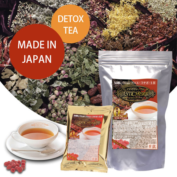 slimming products DETOX TEA PRO ( ESTIC HERB ) Made in Japan