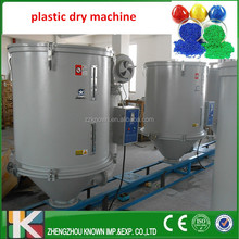 12kg/hour Plastic auto dry Cereal drying machine/wheat dryer machine