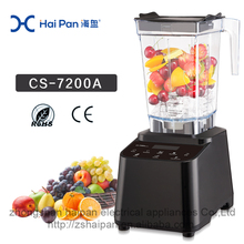 2017 Hot New Products 2100W Kitchen Living Electric Home Appliances Commerical Blender with 2.0L capapcity blender