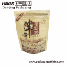 Food Grade Kraft Paper Stand Up Packaging Bag with Top Zipper for tea D0181