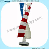 DPL low start up wind mill,vertical axis wind turbine for sale,wind power system for home