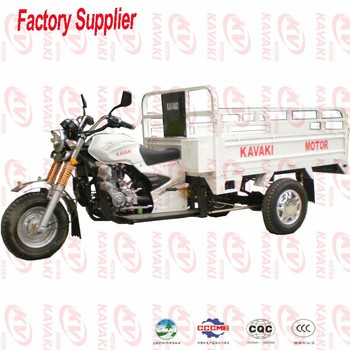 2014 alibaba website Hot sales tricycle Factory direct sales 200cc three wheel motorcycle